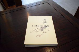 特別展『揚州八怪』をお勉強しています。(愛知県千種区姫池通 骨董買取致します 古美術風光舎名古屋店)